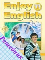 решебник по английскому 10 класс биболетова скачать pdf