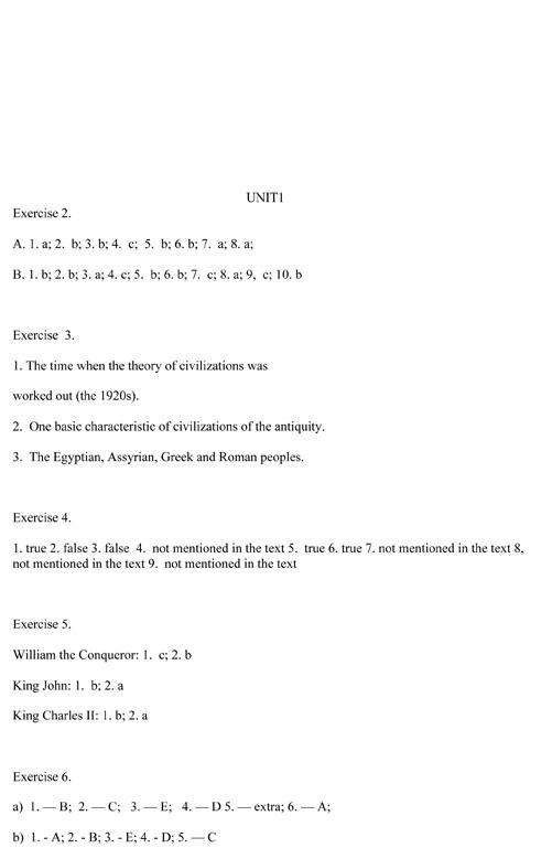 английский язык 9 класс афанасьева михеева решебник скачать